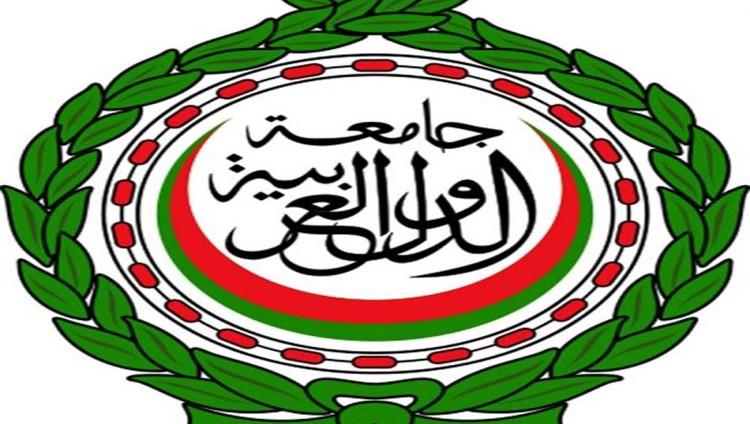 الجامعة العربية تدين الاجراءات الإسرائيلية في المسجد الأقصى وتطالب بالغائها