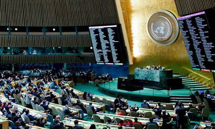اجتماع طارئ للجمعية العامة للأمم المتحدة حول غزة