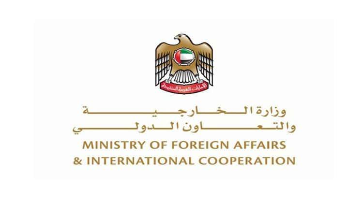 كلمة الإمارات أمام مجلس حقوق الإنسان بشأن اليمن