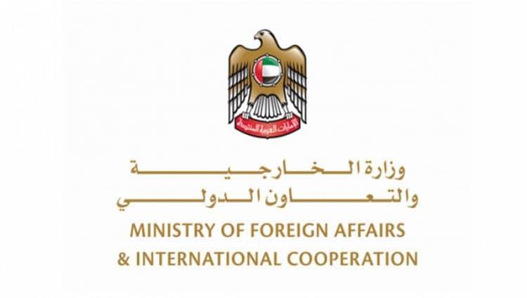 الإمارات ترحب بمؤتمر مانحي اليمن الذي تستضيفه السعودية