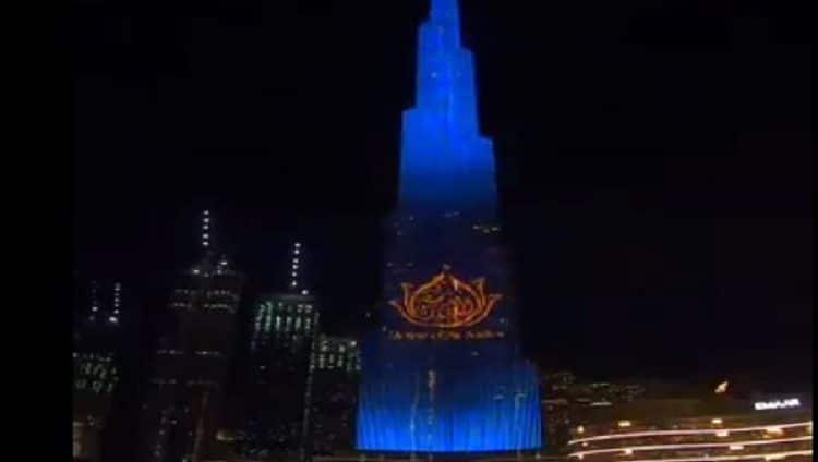 «برج خليفة» يتزين بالهوية الجديدة لمبادرة «الشيخة فاطمة لتمكين المرأة في السلام والأمن»