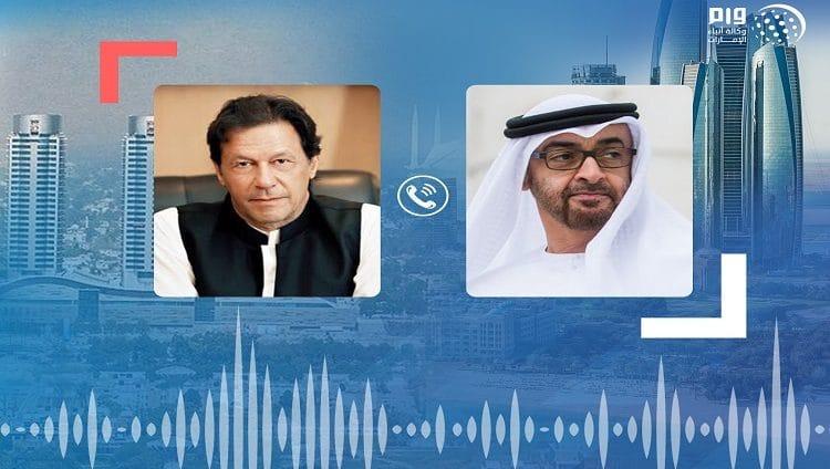 محمد بن زايد يتلقى اتصالاً هاتفياً من رئيس وزراء باكستان