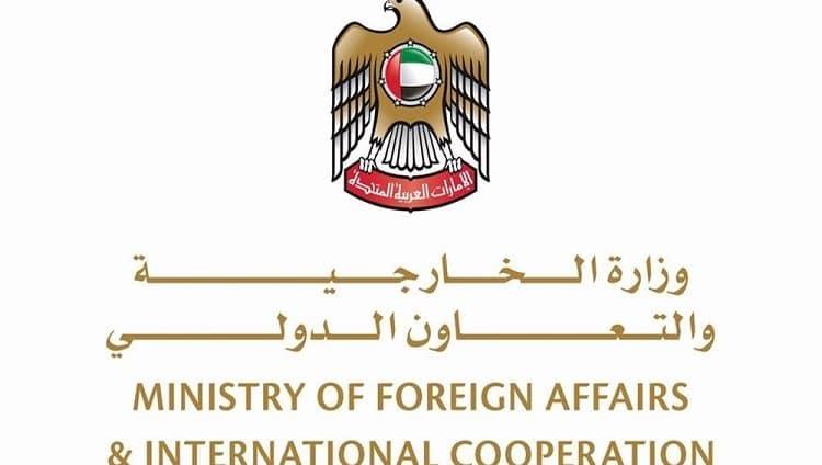 الإمارات تدين بشدة الهجوم الإرهابي الذي استهدف حافلة في زابل شرق أفغانستان