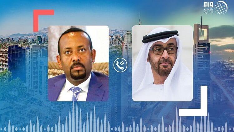 محمد بن زايد يتلقى اتصالا هاتفيا من رئيس وزراء إثيوبيا