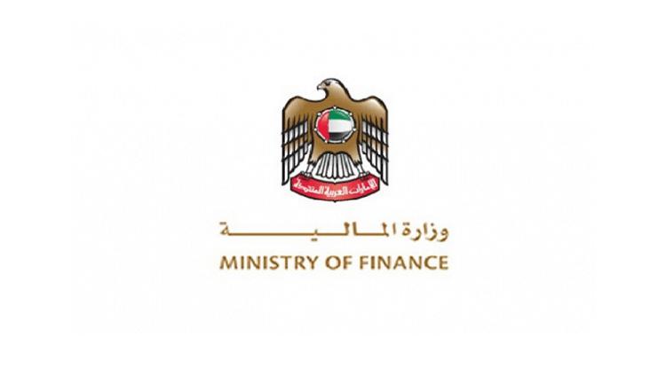 الإمارات تدعم الجهود العالمية لمكافحة تآكل الوعاء الضريبي ونقل الأرباح