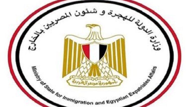 """""""الهجرة المصرية"""" تشكر حكومة دبي على إنهاء أزمة المصريين العالقين في الإمارات"""