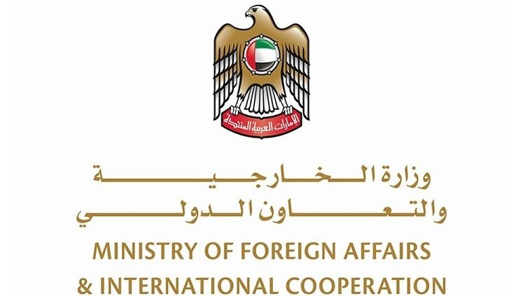 الإمارات تدين محاولة الحوثيين استهداف نجران بصاروخ باليستي