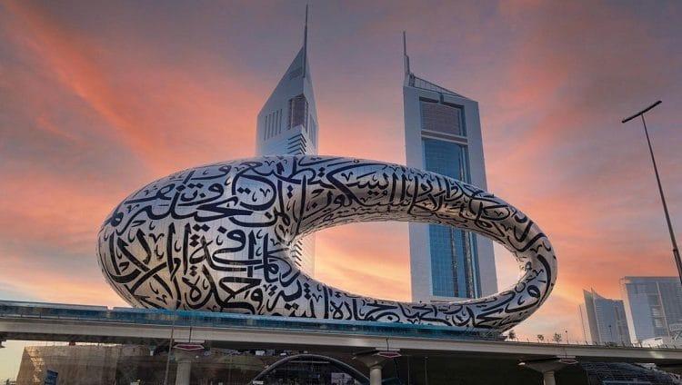 اختيار متحف دبي المستقبل ضمن الأجمل عالمياً