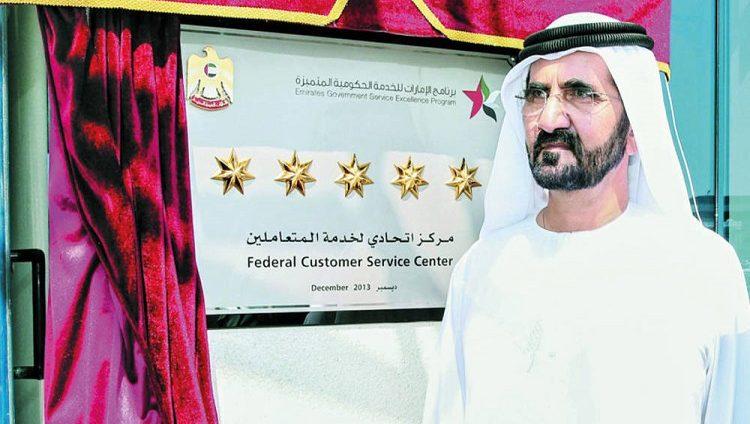 محمد بن راشد: سقف الطموحات يرتفع