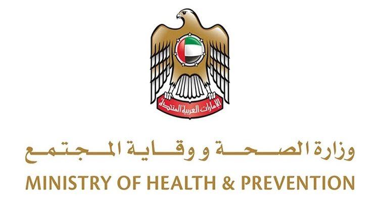 الإمارات تسجل انخفاضاً في الإصابات الجديدة بكورونا