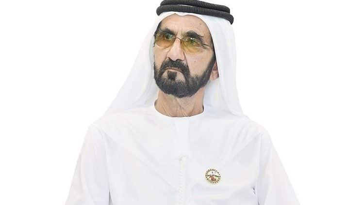 محمد بن راشد: الحفاظ على شفافية ونزاهة حكومة الاتحاد أولوية قصوى