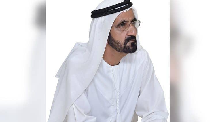 """محمد بن راشد يعلن وثيقة مبادئ الخمسين: """"أولويتنا الأولى تنمية بلادنا"""""""