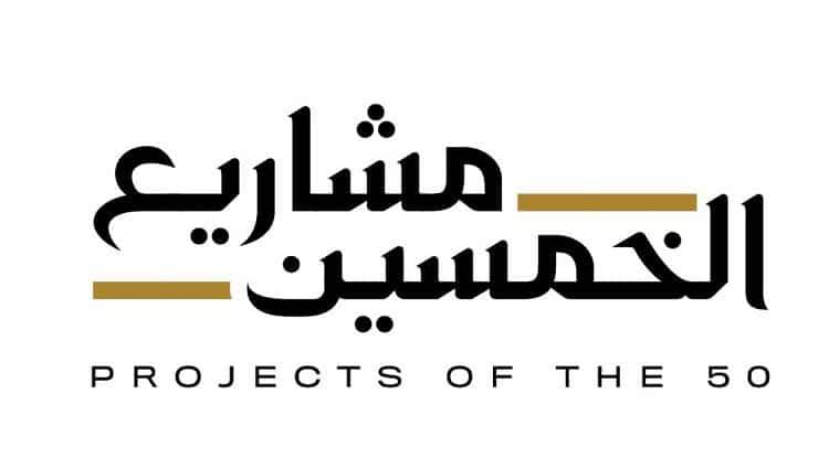 """""""مشاريع الخمسين"""" يتصدر """"تويتر"""".. ومغردون: """"الإمارات تنطلق من المستقبل"""""""