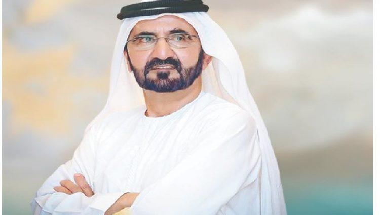 بمرسوم من محمد بن راشد.. إلغاء «الإمارات للتحكيم البحري» و«التحكيم في مركز دبي المالي العالمي»