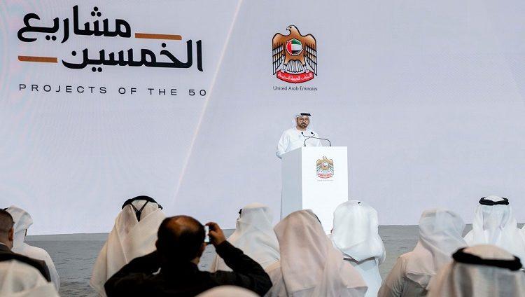 """محمد القرقاوي : """"نافس"""" يشكل ترجمة فعلية لوثيقة """"مبادئ الخمسين"""" العشرة"""