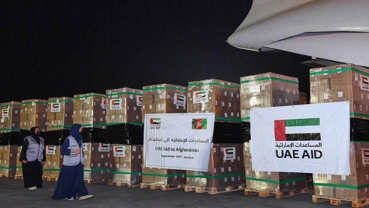 الجسر الجوي الإنساني الإماراتي مستمر دون توقف.. طائرة مساعدات إماراتية سابعة لأفغانستان