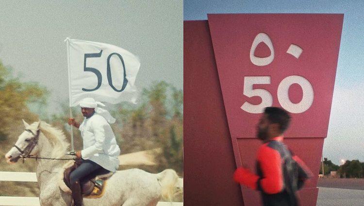 """الإمارات تبدأ اليوم احتفالات استباقية بـ""""عام الخمسين"""" وتعلن أجندة الفعاليات"""